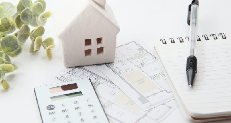 注文住宅の気になるコスト